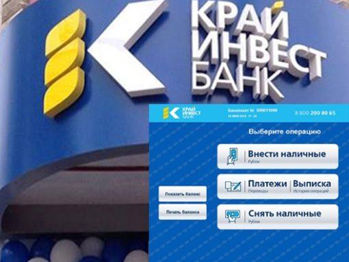 MobilPay в КИБ